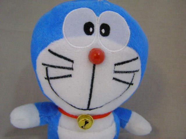 Maskotka Kot Przytulanka Dzwoneczek Kotek Z Bajki